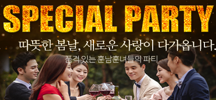 SPECIAL PARTY