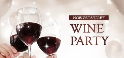 NOBLESSE SECRET WINE PARTY