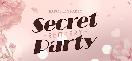 REMARRY SECRET PARTY